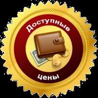 АКБ ОТ 55 ДО 59
