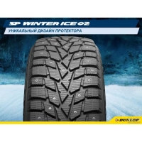 175/70r14 Danlop  WINTER ICE02 84T шип